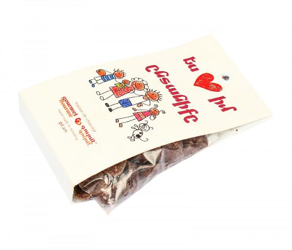 Շոկոլադ «Հրաշալի» Gourmet Dourme