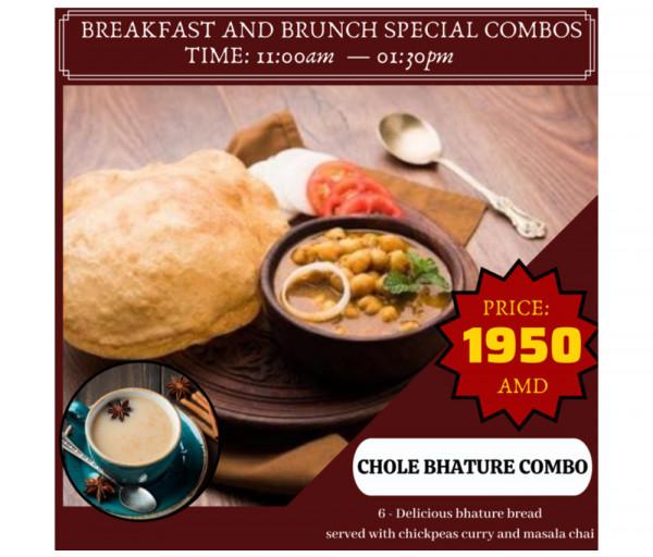 Չհոլե Բատուրե Կոմբո Կառմա Հնդկական Ռեստորան