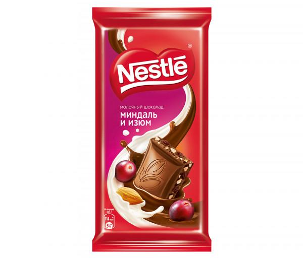Նեսթլե Կաթնային շոկոլադ նուշով և չամիչով 90գ