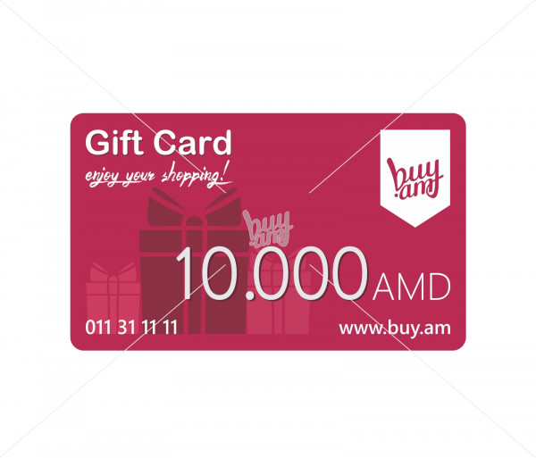 Նվեր քարտ «10000 դրամ»