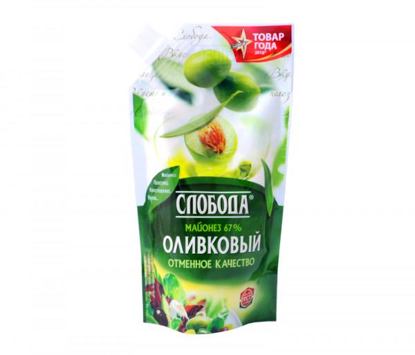 Սլոբոդա Մայոնեզ Ձիթապտղի յուղով 67% 200գ