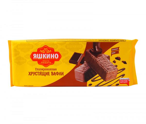 Յաշկինո շոկոլադապատ վաֆլի 200գ