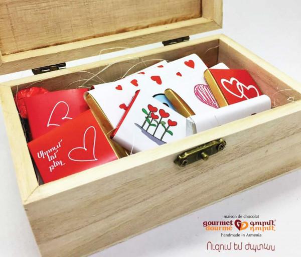 Շոկոլադե կոնֆետներ «Սիրում եմ քեզ» (միջին) Gourmet Dourme