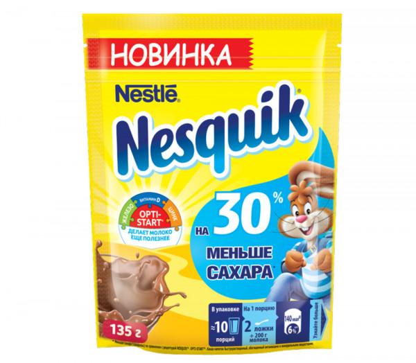 Նեսքվիկ Կակաո 30% Ավելի քիչ շաքար 135գ