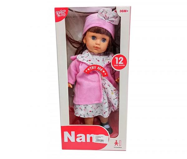 Խոսող տիկնիկ Nana