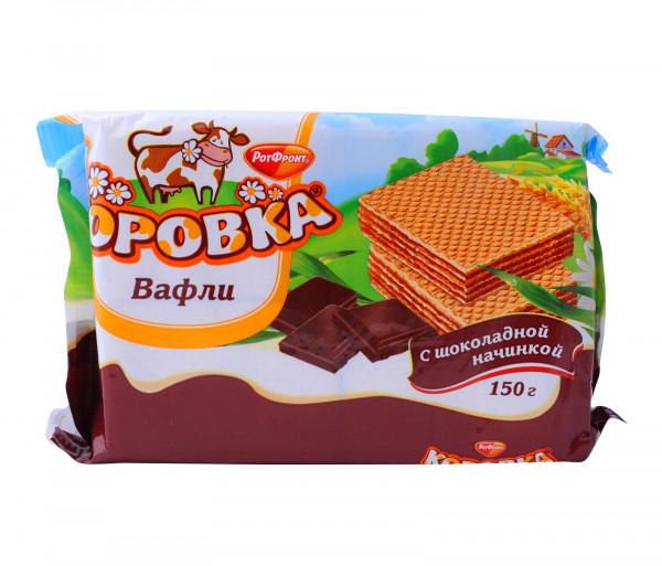 Կորովկա Վաֆլի շոկոլադե միջուկով 150գ