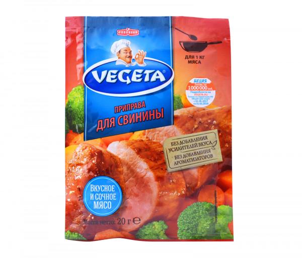 Vegeta Pork Spice 25gr