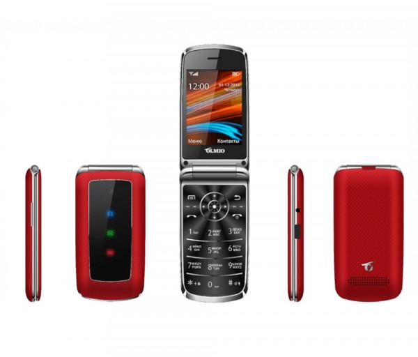 Բջջային հեռախոս Olmio F28 Red