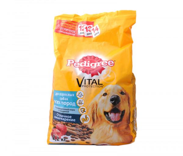 Պեդիգրի ցեղատեսակի շների համար 2.2կգ