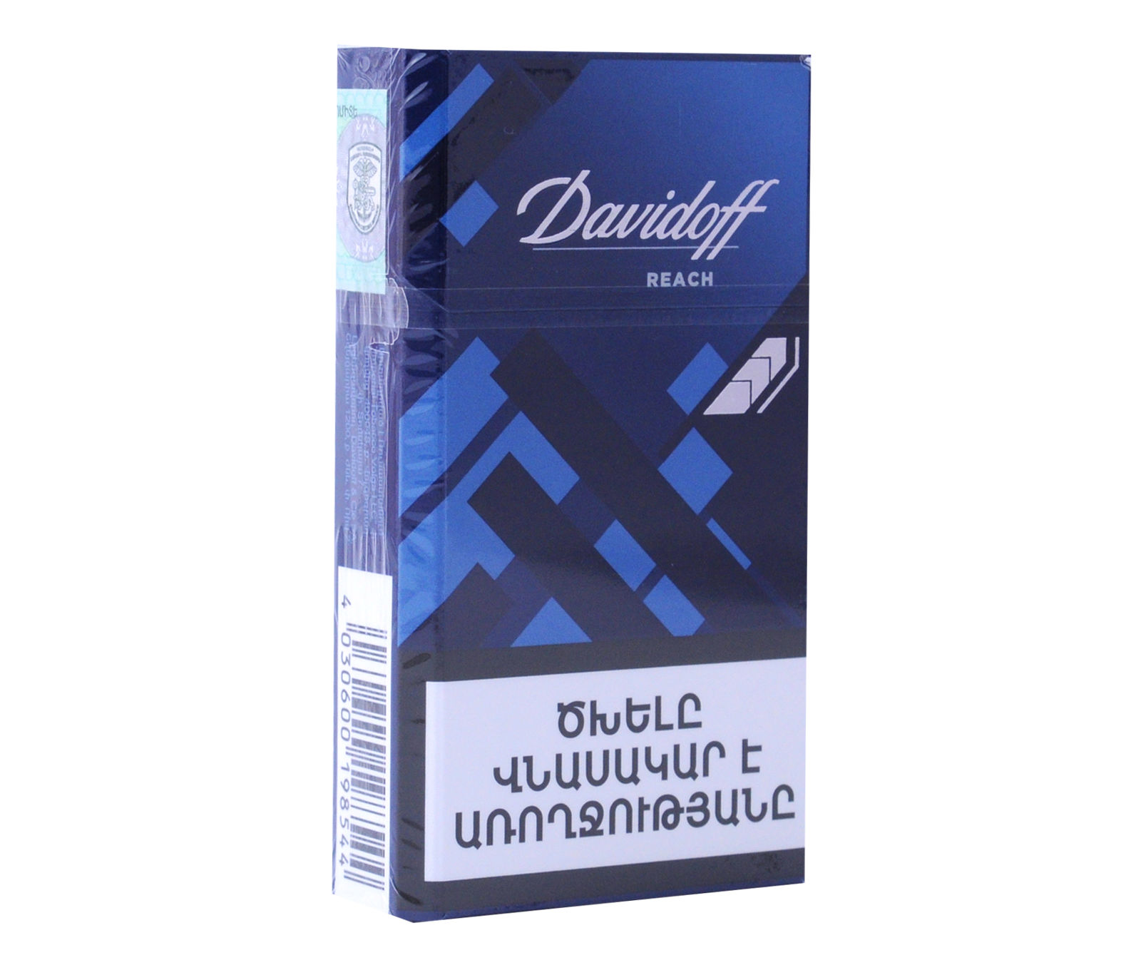 Сигареты давидофф рич купить для торговли табачными изделиями нужна ли лицензия