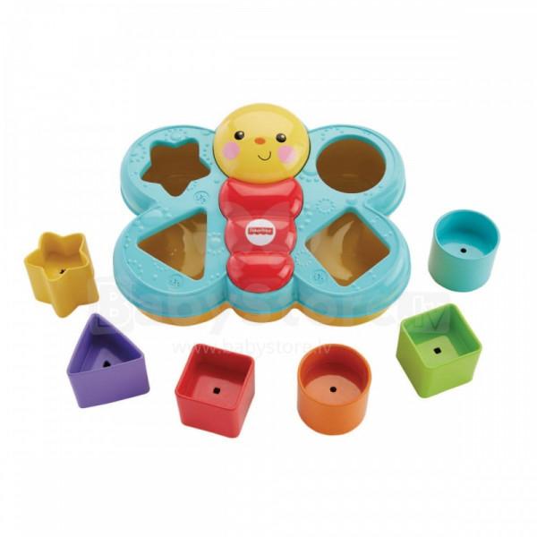 Ուսուցողական խաղալիք «Զվարճալի թիթեռնիկ»