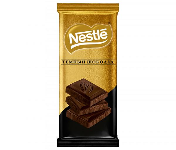 Նեսթլե Դառը Շոկոլադ 90գ