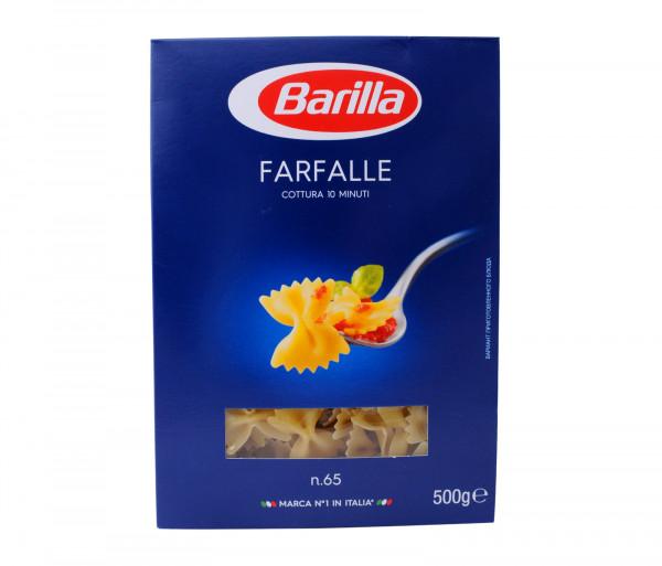 Բարիլլա Ֆարֆալե N65 500գ