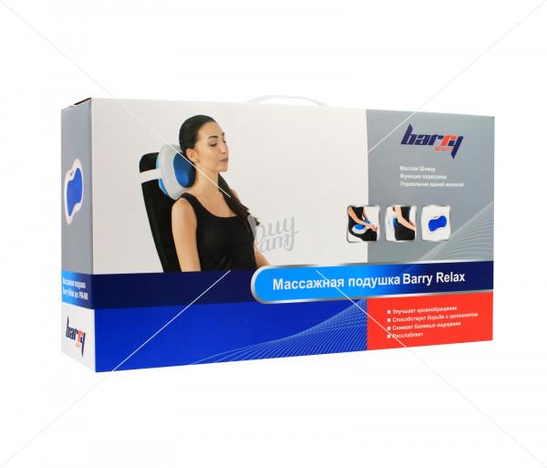 Մերսող բարձ Barry Relax PM-600