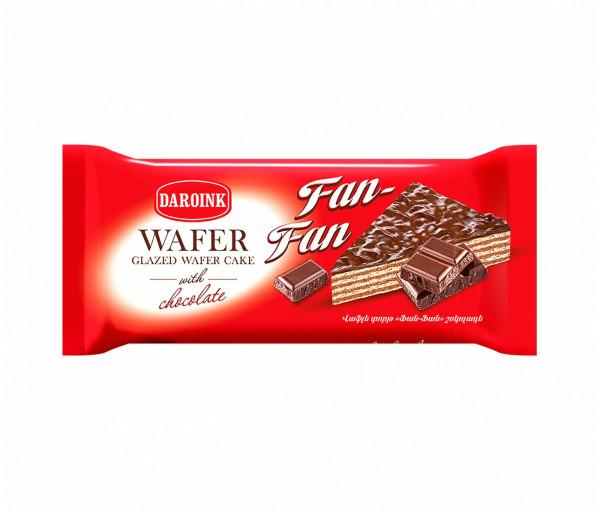 Վաֆլե տորթ «Ֆան-Ֆան» (շոկոլադե) 200գ