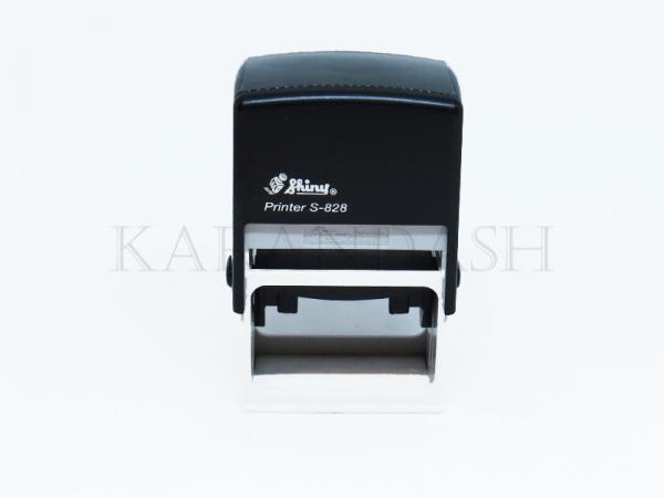 Կնիքի սարք Shiny S 828