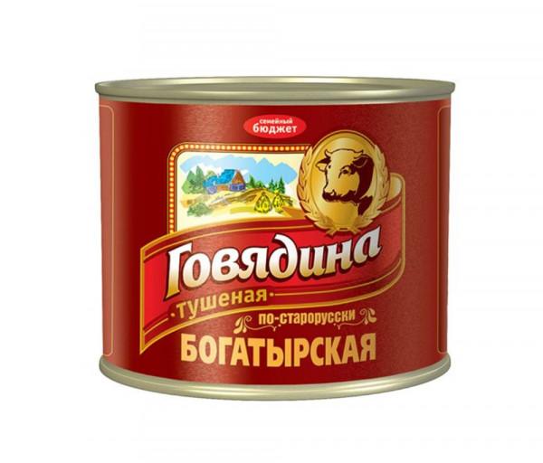 Բոգատիրսկայա Տավարի շոգեխաշած միս 500գ