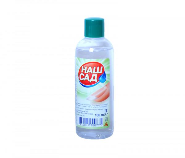Nash Sad Liquid Nail Polish Remover 100ml