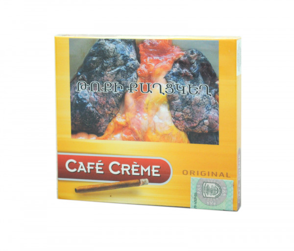 Սիգարելա Cafe Creme 10