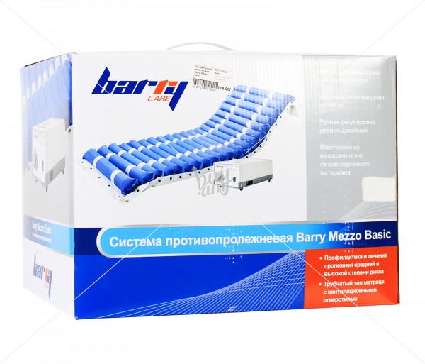 Հակապառկելախոցային ներքնակ «Barry Mezzo Basico» Barry