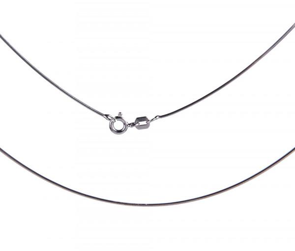 Silver chain SC40