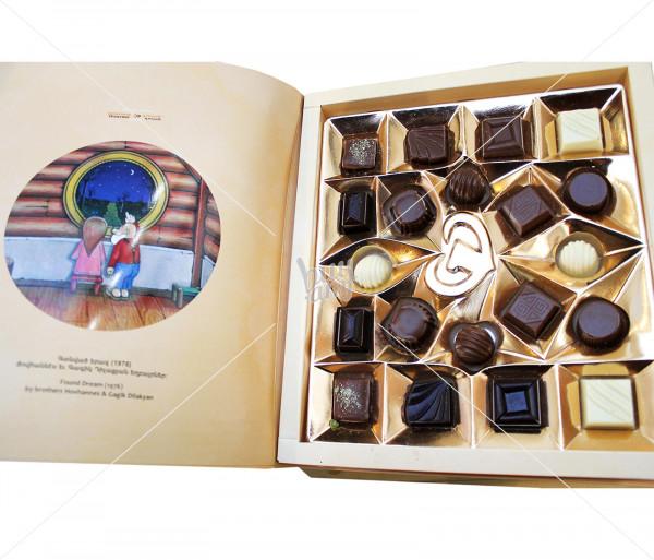 Շոկոլադե կոնֆետների ընտրանի «Գտնված երազ» Gourmet Dourme