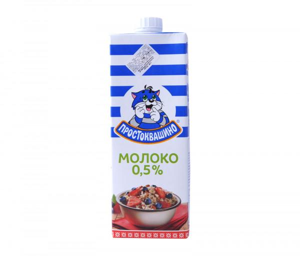 Պրոստոկվաշինո Ուլտրապաստերացված կաթ 0.5% 950մլ