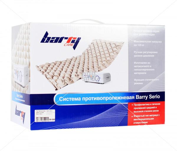 Հակապառկելախոցային ներքնակ «Barry Serio» Barry
