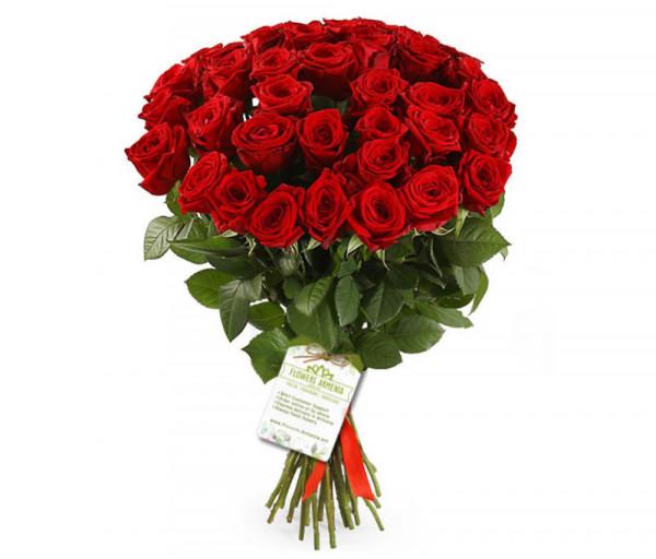Ծաղկեփունջ «37 Կարմիր Վարդեր»
