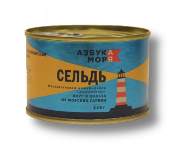 Ազբուկա Մորյա Ծովատառեխ արևածաղկի ձեթի մեջ 245գ