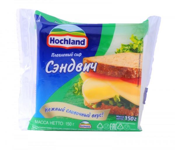 Հոխլանդ Հալած պանիր Սենդվիչ 150գ