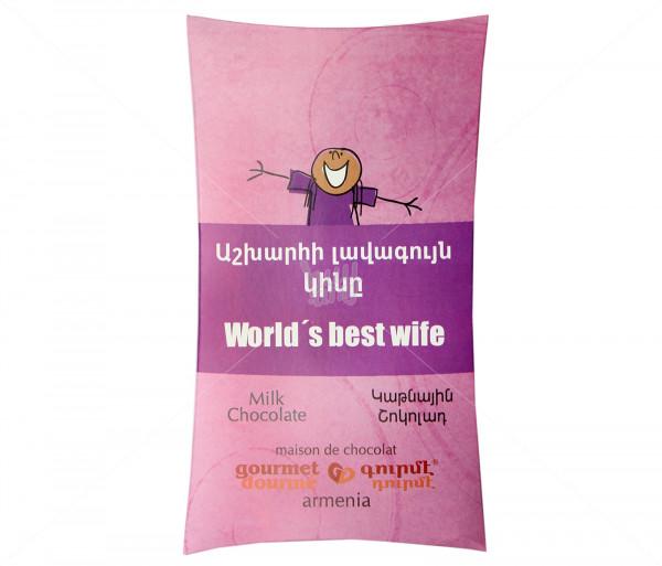 Շոկոլադե սալիկ «Աշխարհի լավագույն կինը» Gourmet Dourme