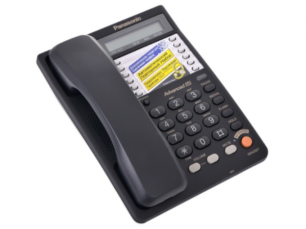 Corded phone Panasonic KXTS2365RUB Black