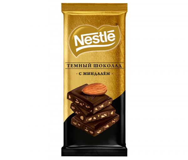 Նեսթլե Մուգ շոկոլադե սալիկ Նուշ 90գ