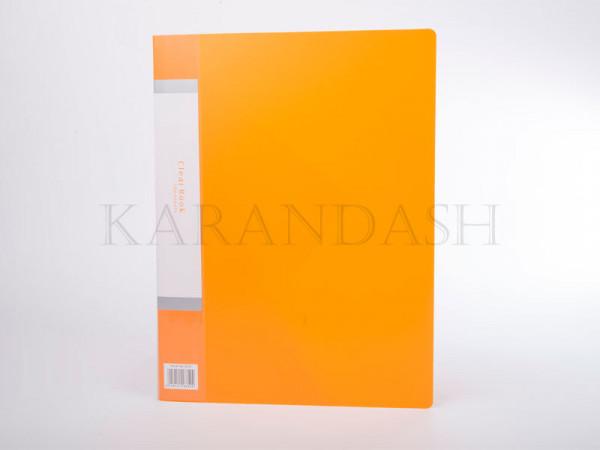 Թղթապանակ ֆայլերով Tranbo H30