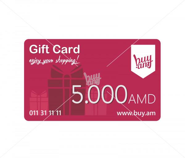 Gift card 5000 AMD