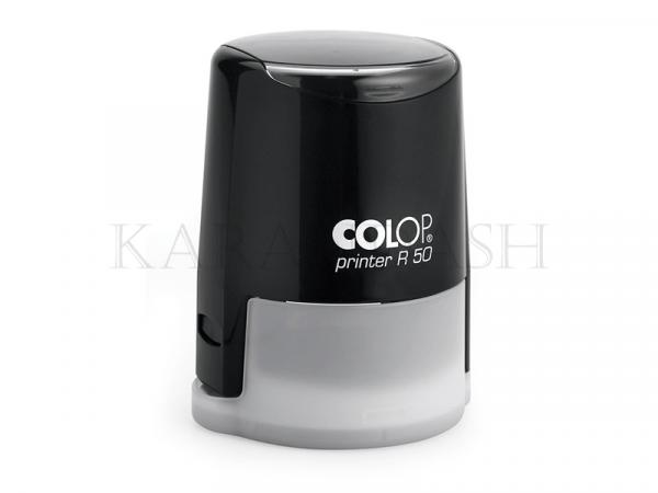 Կնիքի սարք Colop R 50