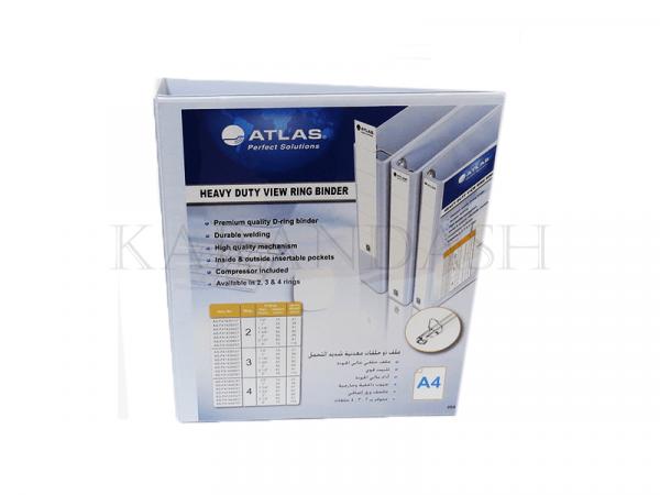 Թղթապանակ 2 օղակներով Atlas AS F41429257 A4