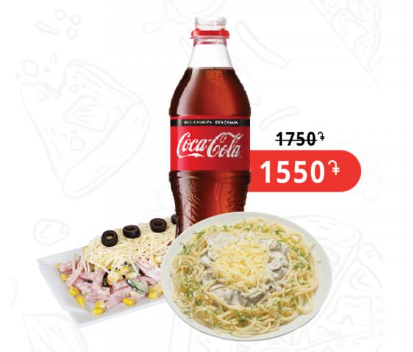 Սպագետտի սնկով + Իդեալ + Կոլա Զրո 0.5լ
