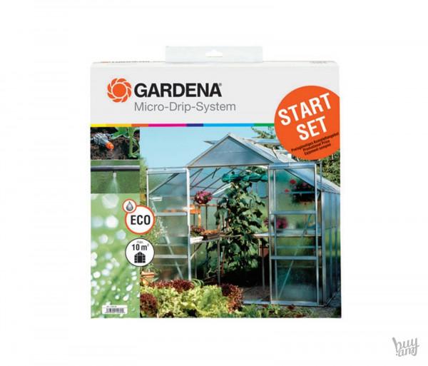 Ջրելու հարմարանք Gardena