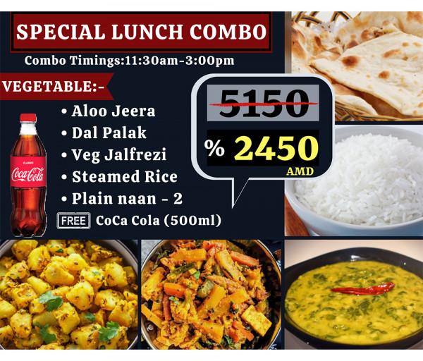 Բանջարեղենային լանչ Կառմա Հնդկական Ռեստորան