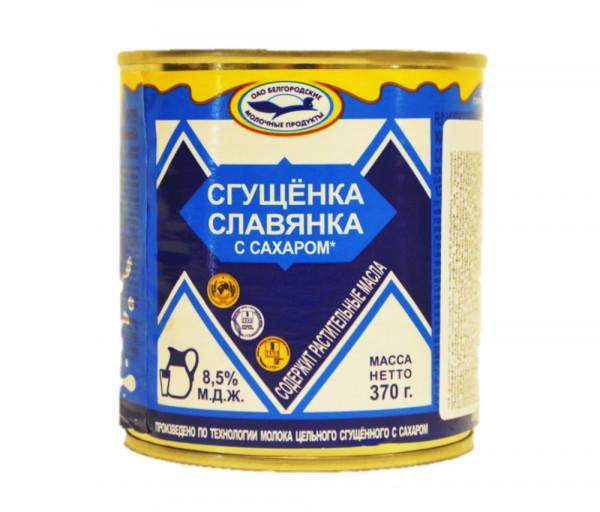 Սլավյանկա Խտացրած կաթ Շաքարով 370գ