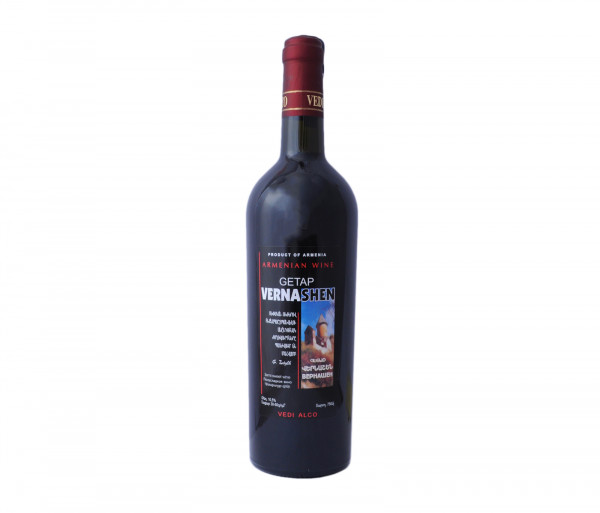 Գետափ Վերնաշեն Կարմիր կիսաքաղցր գինի 0.75լ