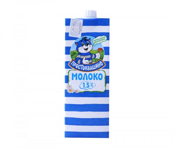 Պրոստոկվաշինո Ուլտրապաստերացված կաթ 1.5% 950մլ