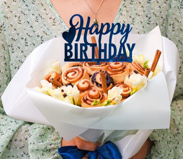 Սիննափունջ «Ծնունդդ շնորհավոր» Cinnabon