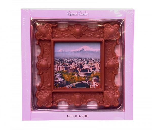 Կաթնային շոկոլադ «Երևան 2800» 200գ Grand Candy