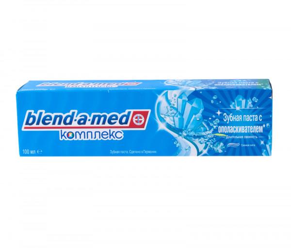 Բլենդամեդ Ատամի մածուկ Կոմպլեքս 100մլ