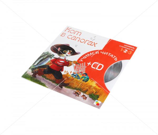 Գիրք «Кот в сапогах» + CD Նոյյան Տապան