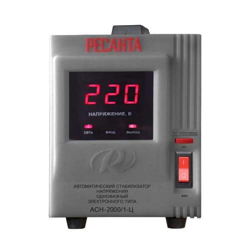 Stabilizer Resanta ACH2000/1C