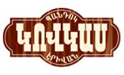 Կովկաս Պանդոկ